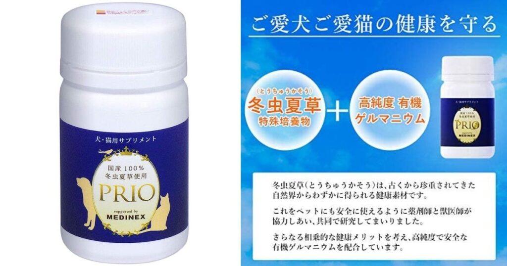 免疫力を高めるサプリメント
